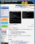 joomla2.5.0